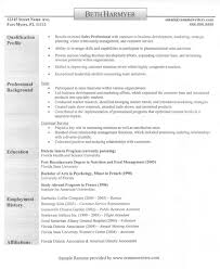 resume civil service