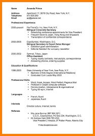 Resume Example Singapore by Example Cv Resume Researcher Cv Example Cv Example Sample Cv