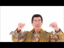 Psy Meme - ppop ppap psy meme youtube