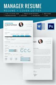 free resume templates for word 2016 productkey download resume template word free word resume templates for