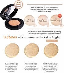 Bedak Skin Malaysia april skin purple cosmetic wholesale sdn bhd