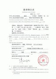 essay contribution elt materials language teaching college level