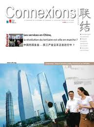gobain si鑒e social connexions 58 by chamber of commerce and industry in china