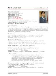 Sample Resume Of Network Engineer Sample Cv Of Civil Engineer Pakistan Engineer