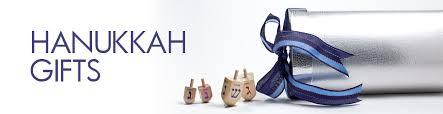 chanukah gifts hanukkah gifts gourmet chanukah gift baskets kosher gifts
