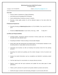 Sap Sd Resume Sample by Sap Sd 1 Year Experience Resume Sample Disability