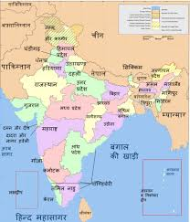 Blank India Map With State Boundaries by Large Color Map Of India Trip To India Pinterest India