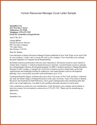 sample human resources manager cover letter human resources cover