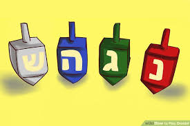 where to buy a dreidel how to play dreidel 6 steps with pictures wikihow