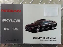owners manuals owners manual nissan skyline r33 sinergy