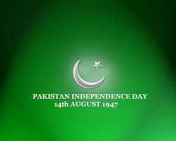 Best Pakistani Flags Wallpapers Pakistan Independence Day Wallpapers 2017