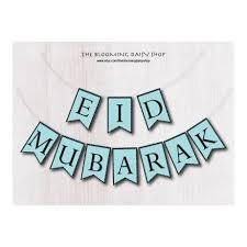 eid decorations bundle eid printable eid decor eid banner eid
