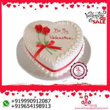 order cake online 2 bp p 9jknebivc woblf0fmgii aaaaaaa