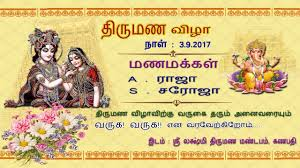 Gruhapravesam Invitation Cards In Telugu How To Create A Wedding Flex Banner In Photoshop In Tamil