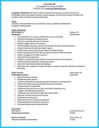 Collections Resume Sample by Resume Sample Of Accounting Clerk Position Http Www