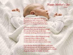 happy mothers day clip art happy mothers day quotes and sayings