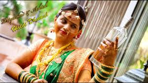 haldi ceremony invitation halad lagali priyanka u0026 ashish haldi dhamal 2017 youtube