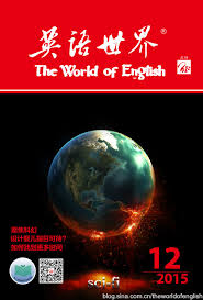 coffret cuisine cr饌tive 英语世界杂志