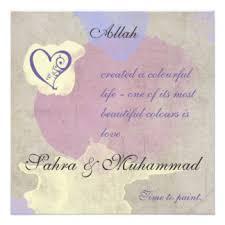Islamic Invitation Cards Islam Wedding Invitations U0026 Announcements Zazzle Canada