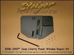 06 jeep liberty window regulator steiger performance jeep liberty power window regulator repair kit