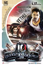178 best tamil movies images on pinterest cinema bollywood and