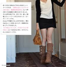 womens ugg lattice boots shinfulife rakuten global market knit boots excellent at the