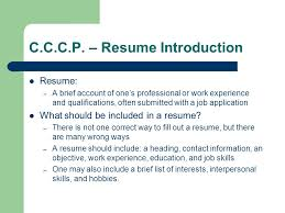 What Should Not Be Included On A Resume C C C P U2013 Resume Introduction Reget Julious 3 5 6 8 9 Ppt Download