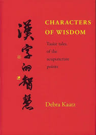 characters of wisdom taoist tales of the acupuncture points