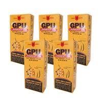 Minyak Gpu produk dan promo minyak gpu terbaik dengan harga terbaru di