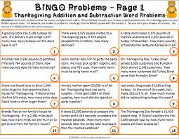collections of math word problems bridal catalog