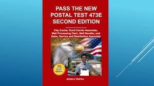 postal test 473e study guide youtube