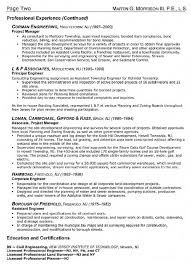 municipal engineer cover letter