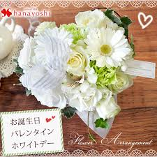 wedding gift opening hanayoshi rakuten global market heart shaped feeling flower