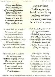 la pashe easy peely verses for cards birthday 1 cards to make