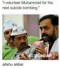 coolest ðÿ 25 best memes about allahu akbar meme dank memes and
