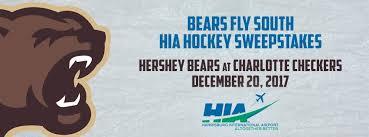 hershey bears home