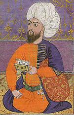 Ottoman Poetry Hayâlî