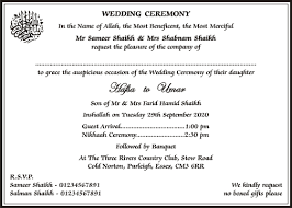 islamic wedding invitations matter of marriage card muslim wedding invitation wordings islamic