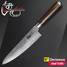online buy wholesale master chef knives from china master chef 2017 new damascus master chef knife japanese kitchen knives vg10 durable steel beautiful pakkawood handle art