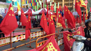 China Flags Petition To Ban China Flag In Public Passes Threshold Taiwan News