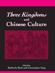 changement si鑒e social sci formalit駸 the three kingdoms analects three kingdoms