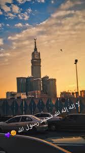 abraj al bait tower makkah abraj al bait tower pinterest