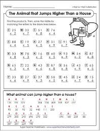 here u0027s a fun multiplication math riddle for your students to solve