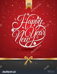new year card design new year card designs happy holidays