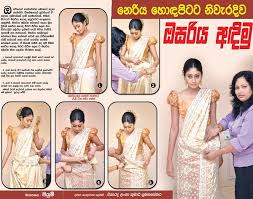 How To Drape A Gujarati Style Saree Drape A Saree The Osaria Style On Sri Lankan Independence Day