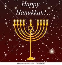 hanukkah banner hanukkah greeting card invitation stock vector
