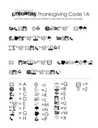 thanksgiving decoding worksheets free squarehead teachers answers