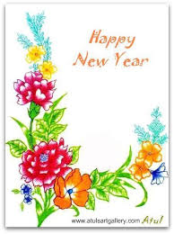 new year greeting cards atuls gallery greeting card