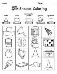 2d and 3d shapes worksheet pack no prep 2d and 3d shapes 3d