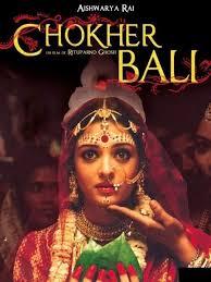chokher bali hindi movie dvd aishwarya rai ebay